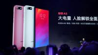 【科技资讯】联想Z5手机发布会全程回顾