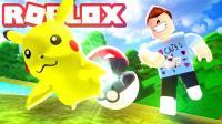 小格解说 Roblox精灵宝可梦大亨: 建设宠物小精灵基地! 超萌皮卡丘! 乐高小游戏