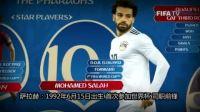 埃及世界杯大数据:28年后第3次参赛 萨拉赫率队争小组出线