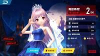 【小莫】qq飞车手游 娱乐解说  新模式 百人逃亡 试玩!