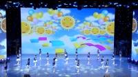 """《小小的我 大大的梦想》九原宏昌幼儿园-包头广播电视台2018年""""花儿朵朵向太阳""""六一晚会"""