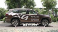 凭什么说上汽荣威RX8是七座大型SUV的首选 这几大亮点确实不错