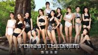 SNH48《森林法则》舞蹈版MV,在盛夏海滨美少女热力舞蹈。