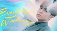 吴青峰《 Everybody Woohoo》 MV