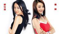 十七年前杨钰莹参加曹颖节目演唱《婚誓》, 两个人长得就像亲姐妹