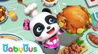 宝宝巴士益智游戏 第1集 奇妙美食餐厅
