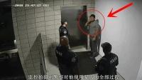 美国警察暴力执法, 监控拍下全过程!
