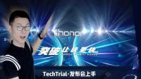 荣耀Play发布会上手, 首发吓人的GPU Turbo技术