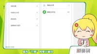 iOS版微信赞赏功能大升级 | OPPO Find X新海报露玄机