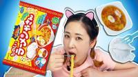 美味宵夜自制酸甜水果味拉面水饺 日本食玩 雪晴姐姐