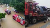 高考遭遇台风天 肇庆出动消防车送考生入场