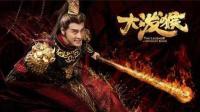 林峰新电视剧大泼猴开拍, 造型雷人, 网友喊话: 好好回家继承家业