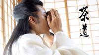 生活可以多讲究? 看日本老婆婆的正统茶道, 感悟那份认真