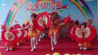 坪石中星幼儿园庆六一文艺演出舞蹈:扇子舞 拉拉爱