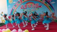 坪石中星幼儿园庆六一文艺演出舞蹈:童年叮叮当