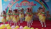 坪石中星幼儿园庆六一文艺演出舞蹈:魅力四射