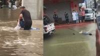 突发! 广州积水路段漏电, 多名路人触电倒地, 情况危急