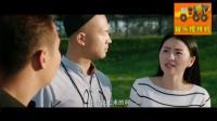 二龙湖爱情故事电视剧全集大结局成功了