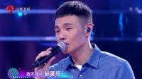 李荣浩惊喜现身 经典情歌引全场大合唱