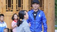 极限挑战最新一期:第4季 第7期 欢迎来到东升村(下)