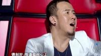 好声音: 学员一开嗓疑似霍尊来了, 杨坤都惊呆了, 唱的太好了!