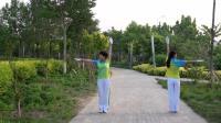 晨曦悠扬健身操十套第八节分解之二腰腹运动