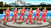 玫香广场舞原创《健康走出来》正背面演示附口令教学