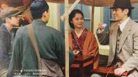 以30年代伪满洲国为历史背景, 传递中日友谊这一点, 在近十年的日本电影中非常罕见