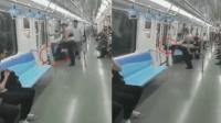 这是怎么了? 男子地铁上狠踹车门