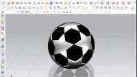 UG产品设计视频 UG五角星足球画法 青松设计网