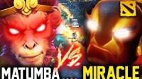 【DOTA2】33杀大圣, 痛击我的队友, Matumbaman暴揍Miracle与GH!