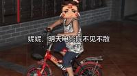 迷你世界5毛钱特效动画片: 卡卡被妮妮背叛, 奋斗十年当上酋长!