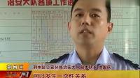 荆州一酒店设黄色会所提供莞式的服务, 月入70万