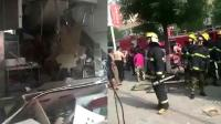 唐山街头一快餐店发生爆炸 店面玻璃全炸碎