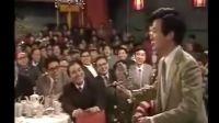 1986年春节联欢晚会山东快书 《吹牛》