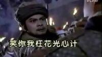 天龙八部主题歌难念的经--周华健粤语