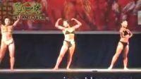 10 女子52公斤 2004年西安市健美比赛