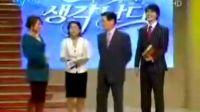 051121MBC蔡妍参加的综艺节目