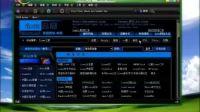 比Vista还炫的真正3D操作系统XGL linux    看完请打分