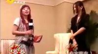 0611 娛人製造  麻衣專訪