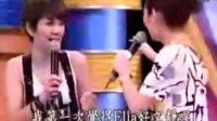 爆笑台湾男子疯狂追吻吴宗宪