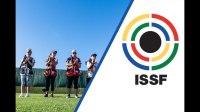 ISSF世界杯总决赛-女子双向飞碟