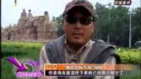 上海四车友重走丝绸之路