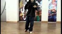 街舞教学六种步法之一