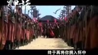《神话》MV