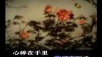 动漫 大话3主题曲