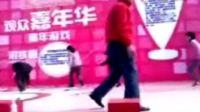 第二届中国浙江电视观浙江电视观众节浙江育科技频道《众沟通故事》主播王森
