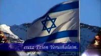 以色列国歌合唱版:《希望》