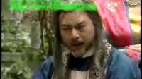 卓依婷 童年经典电视剧  《盖世皇太子片段五》