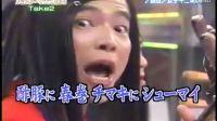 日本搞笑艺人用女子十二乐坊来唱中国菜名